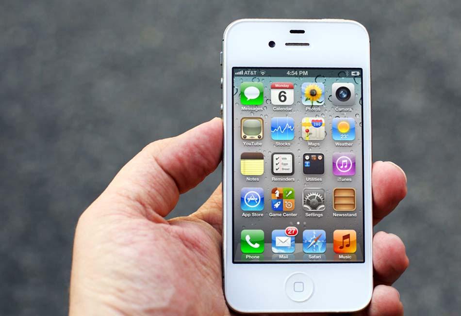 iPhone 4s vuelve a